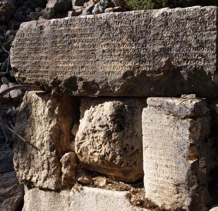 """-ΔΙΟΓΕΝΗΣ ΟΙΝΟΑΝΔΕΑΣ – Οι πολύτιμες πέτρες της φιλοσοφίας – Η ΜΕΓΑΛΗ  ΕΠΙΓΡΑΦΗ ΣΤΑ ΟΙΝΟΑΝΔΑ"""" 4e74c79440b"""